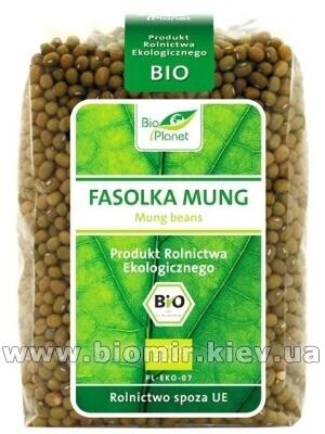 Фасоль мунг (маш) органическая