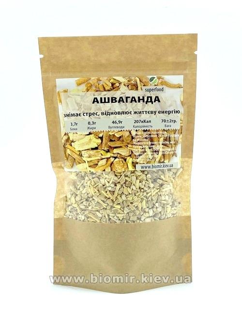 Ашваганда (сушеный корень) ТМ Биомир