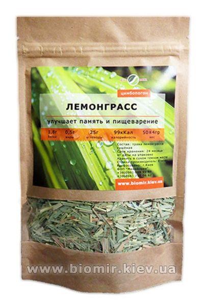Лемонграсс, лимонная трава или цимбопогон ТМ Биомир