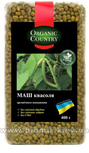 Фасоль маш органическая 400 грамм Organic Country