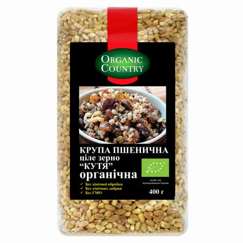 Органическая крупа пшеничная из пшеницы тверд.сорт. - целое зерно, Украина, Organic Country, 400 г