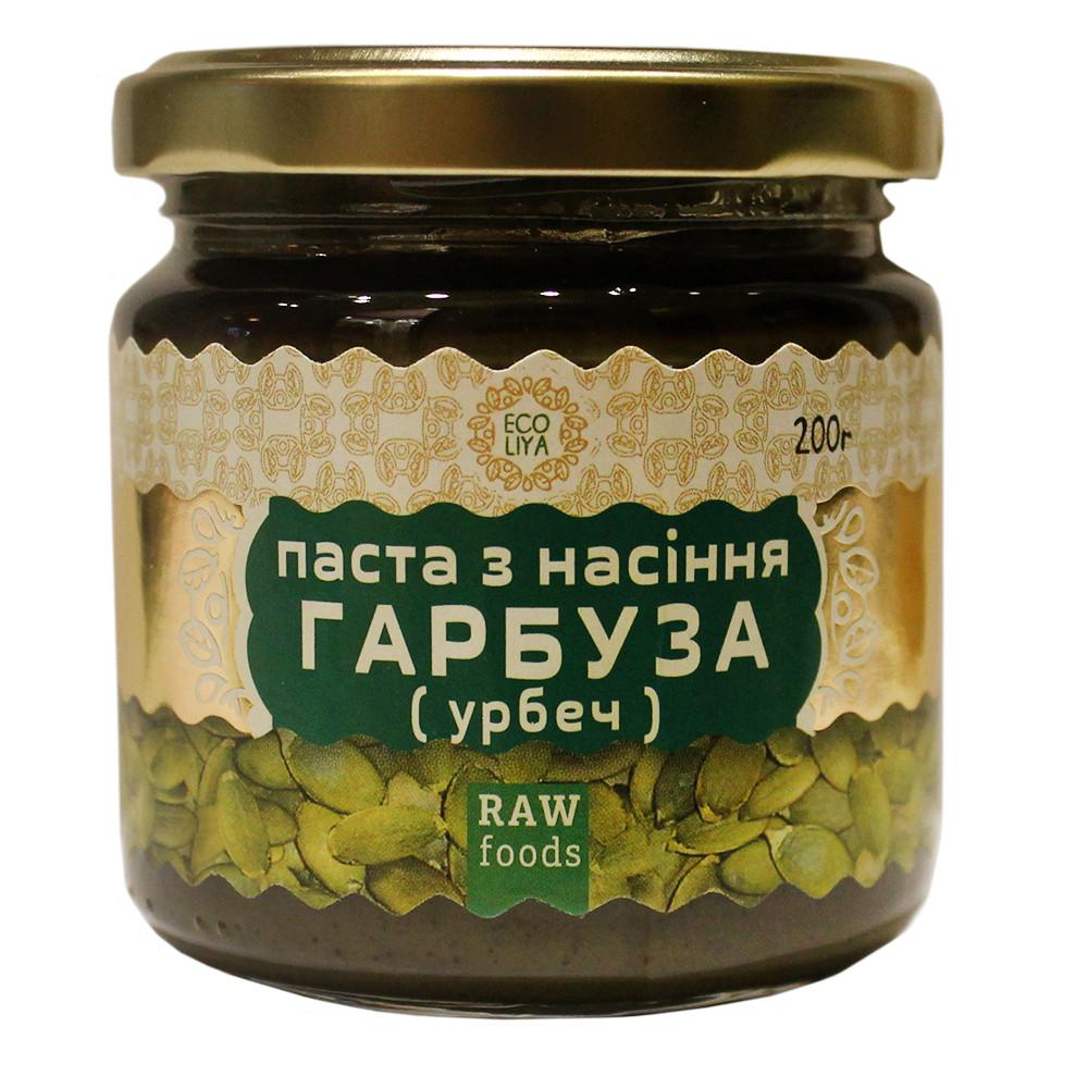 Паста из семечек тыквы (урбеч) Ekoliya