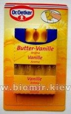 vanilla-flavor-natural-food-droetker@321x321