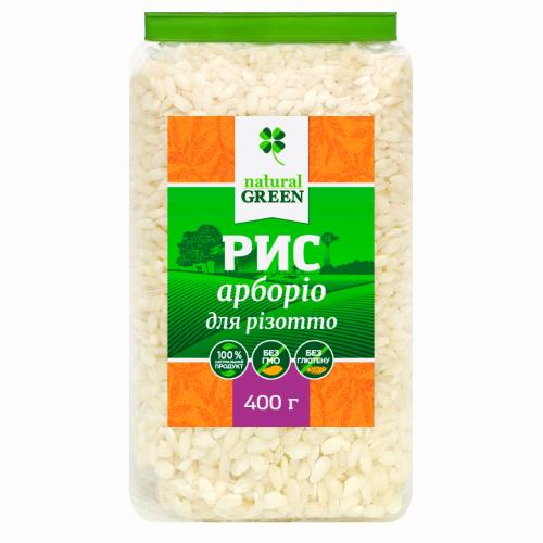 Рис арборио 400 грамм Natural GREEN