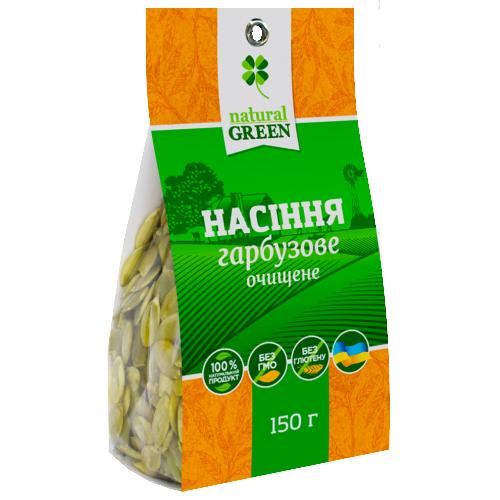 Семена тыквы очищенные NATURAL GREEN, 150 гр