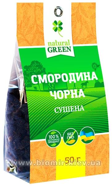 Смородина сушеная, 50 г, NATURAL GREEN