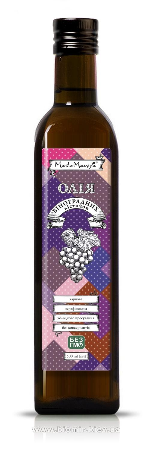 Масло виноградных косточек, холодный отжим ТМ МаслоМания