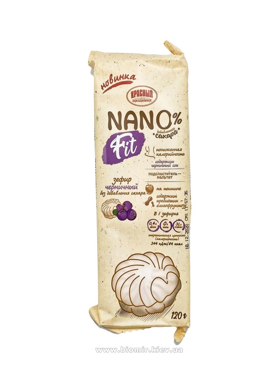 Зефир Nano без добавления сахара черничный